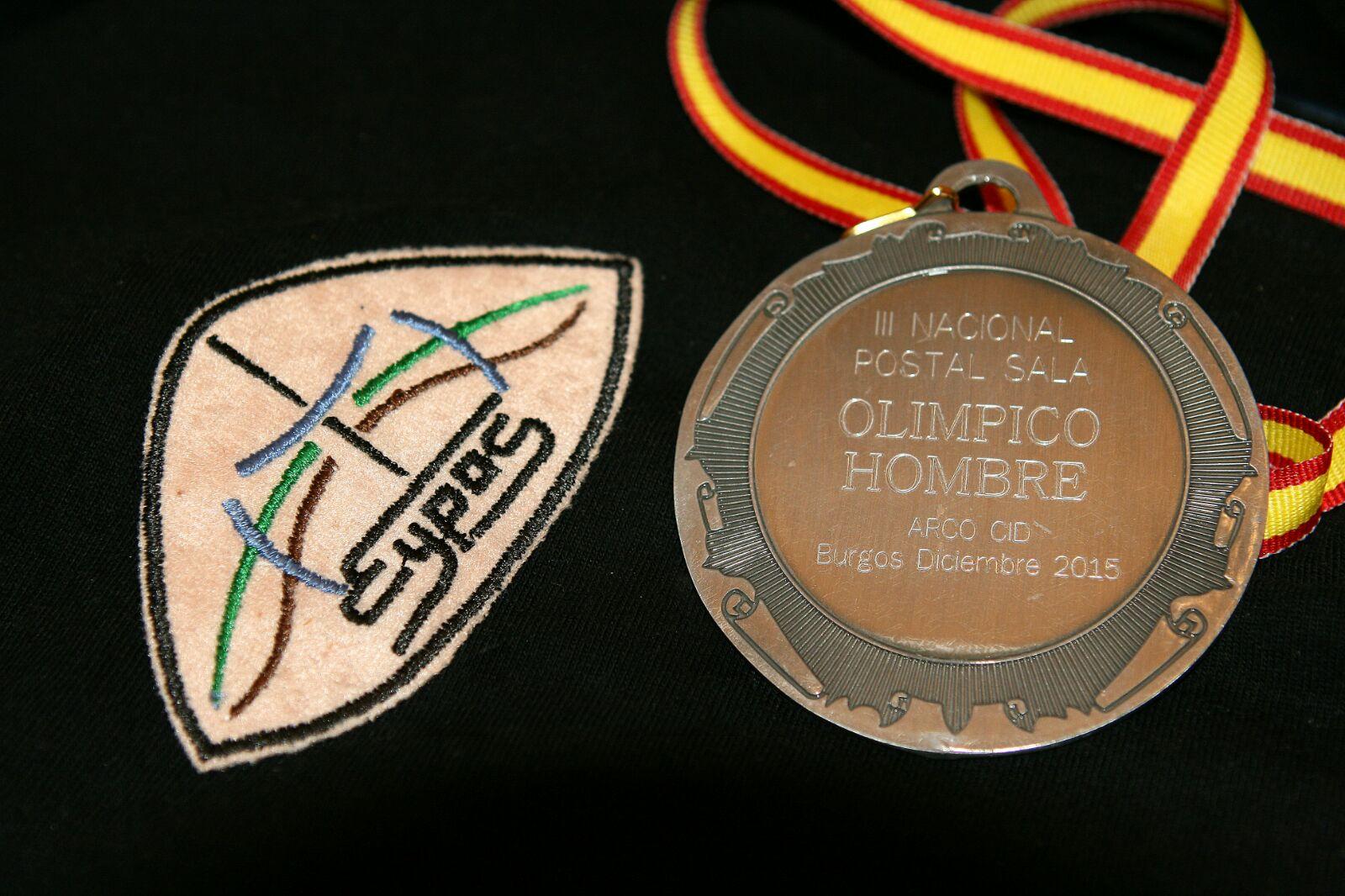 Alberto Ibergallartu – Medalla de Plata